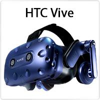 HTC Vive virtuaalreaalsuse prillid